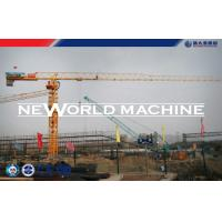 Buy cheap 10T Self-erecting Tower Crane mast section 1.835*1.835*2.5m Topless Tower Crane from wholesalers