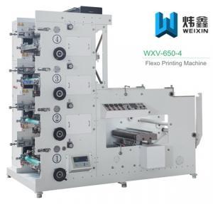 China Central Impression Digital Flexo Printing Machine For Plastic Film Paper on sale