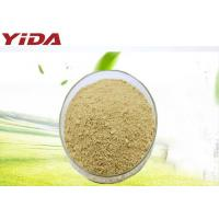 Buy cheap Flax Extract Yellow Brown Fine Fat Reduction Powder Anti - Cancer Lower Cholesterol product