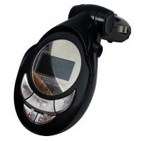 Buy cheap MP3 FM Transmitter from wholesalers