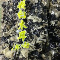 Buy cheap Factory Price Edible Organic Dried White Back Black Fungus (Washed) 1KGS Pack from wholesalers