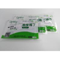 Buy cheap High Barrier Retort Pouch Packaging 3 Side Seal Bag Aluminum Foil Transparent Window from wholesalers