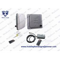 Buy cheap Worldwide Waterproof Outdoor Signal Jammer EIRP 37W Output Power GSM CDMA 3G from wholesalers