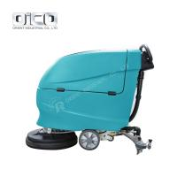 Buy cheap V5 automatic floor scrubber  automatic floor cleaning machine hand held electric scrubber from wholesalers