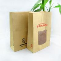 Buy cheap Food Grade Customized Kraft Paper Bags Clear Window For Bread from wholesalers