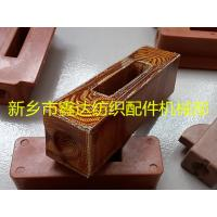Buy cheap Big picker for shuttle loom and weaving machine,loom spare parts,picking stick from wholesalers