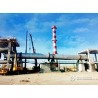 Buy cheap Active Lime Kiln Production Line Equipment from wholesalers