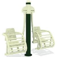 Buy cheap rocking chair for body building equipment ty 10103 from