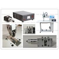 Buy cheap High Power 800 Watt Ultrasonic Sewing Machine Continuous Longitudinal Work product
