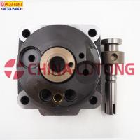 Buy cheap buy distributor head 096400-0143 4 cylinder /9mm right rotation fit for TOYOTA 2L-T from wholesalers