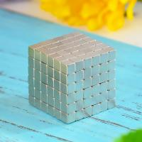 Buy cheap Kellin Neodymium  Magnetic Cube 216 Pcs 5mm Magnetic Block Building Square Buck Ball Educational Toys for Kids from wholesalers