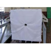 Buy cheap Dust / Liquid Filter Press Plates Woven Monofilament PP Filter Cloth from wholesalers