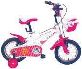 """Buy cheap children bicycle 12"""" 14"""" 16"""" from wholesalers"""