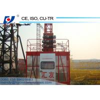 Buy cheap SC200/200 4ton double cages passenger lift with rack and pinion from wholesalers
