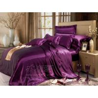 Buy cheap Silk Beddng Sets from wholesalers