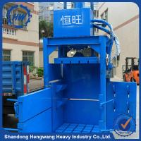 Buy cheap Used Clothes And Textile Compress Baler Machine/Baling Machine For Sale/ Straw Baling Machine from wholesalers