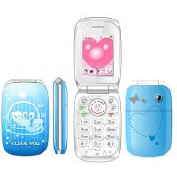 Buy cheap cheap mobile phone from wholesalers