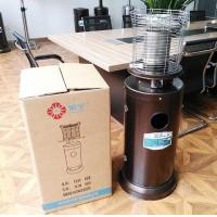 Buy cheap Short Outdoor Gas Patio Heater With Thermocouple And Tilt Switch Humidification product