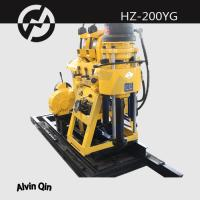 Buy cheap portable Hydraulic water drilling rig HZ-200YG diamond core drilling rig from wholesalers