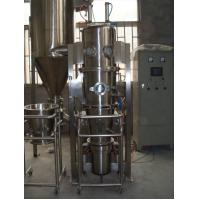 Buy cheap 9kw Electrical Heater Fluid Bed Granulator Machine FL 3 Model For Laboratory from wholesalers