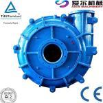 Buy cheap Abrasion Resistant Diesel Sludge Pump from wholesalers