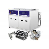 Buy cheap 28khz aircrafts parts ,marine engine cleaning machine with cleaning ,rinsing and dry chamber from Wholesalers