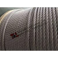 Buy cheap 316 7x19 20mm Stainless Steel Wire Rope Right Hand Regular Lay sZ from wholesalers