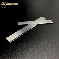 Buy cheap Sharp Cutting Edge Tungsten Cemented Carbide Blade For Fabric / Food / Paper from wholesalers