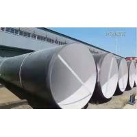 Buy cheap DN 800 welded steel Anti Corrosion Pipe API X42 / X52 for structure tube product