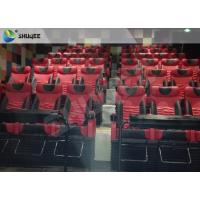 Buy cheap Big Theater Chain 4D Movie Theater Hollywood Movie Digital Film Projector product