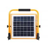 Buy cheap Waterproof All In One Led Solar Street Light USB Port For Garden 100w from wholesalers