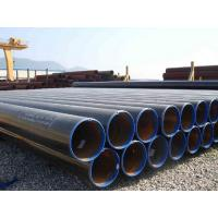 Buy cheap Api 5l X56 X60 x65 pipe from wholesalers
