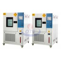 Buy cheap 0.5ppm~25ppm  Environmental Test Chambers Spray Flow Mixed Gas Corrosion Test Chamber from wholesalers