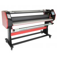 Buy cheap FB1600-A2 .Light Weight Roll Laminator Machine With Simple Film Tension Adjustment product