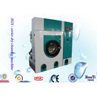 Buy cheap Professional Hydrocarbon Industrial Dry Cleaning Equipment / Dry Cleaning Machinery from wholesalers