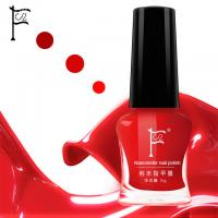 Buy cheap FC2 5g High-tech nano material glass nail film nontoxic strippable  nail polish(children and pregnant women can use) from wholesalers