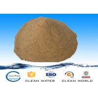 Buy cheap Sewage Treatment Process Bacterial Agents , Bacteria In Sewage Treatment from wholesalers