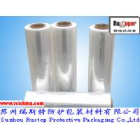 Buy cheap VCI reinforced high stretch poly film from wholesalers