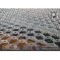 Buy cheap 20X2.0X50mm Galvanised Steel  Hexmesh With Bonding Hole | China Exporter from wholesalers