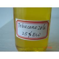 Buy cheap Tebuconazole 25% EW  Fungicides, pesticide from wholesalers