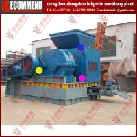 Buy cheap High efficiency Steel slag briquetting press/ Steel slag briquetting machine --20t/h from wholesalers