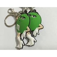 Buy cheap Mini 3D Double-sided M Beans Shape Rubber Soft PVC Keychains In Green Color For Promotion Gift product