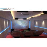 Buy cheap Mobile 5D Cinema Cabin, Theater System With Lightning, Fog, Smell Special Effect product