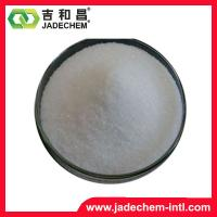 Buy cheap L(+)- Tartaric acid food grade cas no.87-69-4 from wholesalers