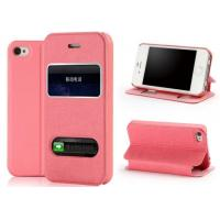 Buy cheap Iphone 5s Protectve Cases from wholesalers