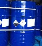 Buy cheap Glycidyl Methacrylate (GMA) from wholesalers