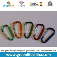 Buy cheap Promotional gifts aluminium D-shaped camping carabiner different colors available in stock from wholesalers