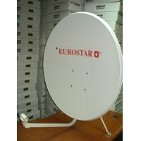 Buy cheap ku80x90cm satellite dish from wholesalers