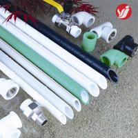 Buy cheap S4 PN1.6Mpa PPR Plastic Water Pipe Fittings Hot Cold Water Fittings White Optional Color from wholesalers