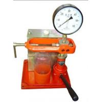 Buy cheap HY-1 Nozzle Tester from wholesalers